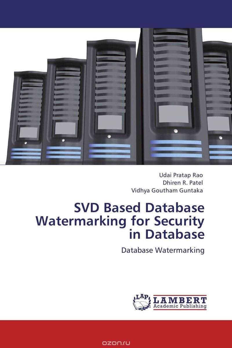 "Скачать книгу ""SVD Based Database Watermarking for Security in Database"""